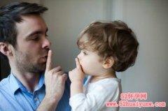 父亲年龄越大孩子长得越丑